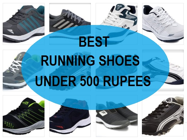 Best Running Shoes Under  Rupees