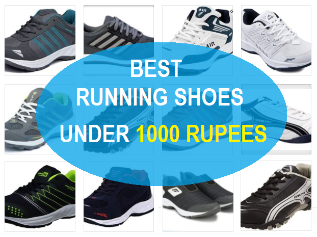 142a45f5745fbb 9 Best Men's Running Shoes under 1000 Rupees in India: 2019